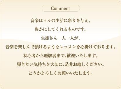piano_nishimura